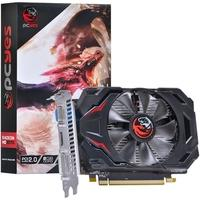 Placa de Vídeo PCYes AMD Radeon HD 6570, 2GB, DDR3 - PJ657012802D3