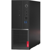 Computador Lenovo V530s, Intel Core i5-8400, 4GB, 1TB, Windows 10 Pro - 10TXA01CBP