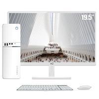 Computador Skill Intel 8ª Geração, 4GB DDR4,HD 500GB, Intel UHD 610, Monitor 19,5´´ Branco -39099