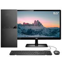 """Computador PC Completo Intel 8ª Geração, Monitor LED 19.5"""", 4GB, SSD 240GB, HDMI 4K, Áudio 5.1, Canais Skill DC"""