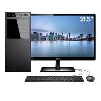 "Computador Completo Intel 7ª Gen, 8GB, SSD 240GB, Intel UHD 610, Monitor 21.5"""
