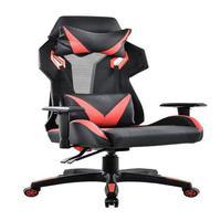 Cadeira Gamer Pelegrin em Couro Pu, Reclinável, Suporta até 150Kg, Vermelho - Pel-3014