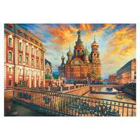 Puzzle 1500 Peças São Petersburgo - Educa - Importado