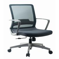 Cadeira De Escritório Executiva, Cinza, Toronto, Conforsit - 5001